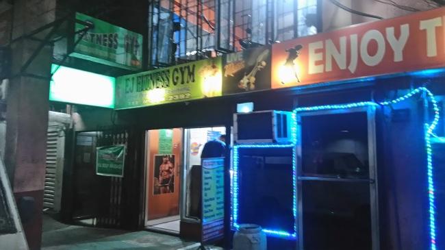 EJ Fitness Gym, Cebu